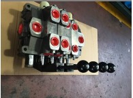 A brief introduction of directional control valve